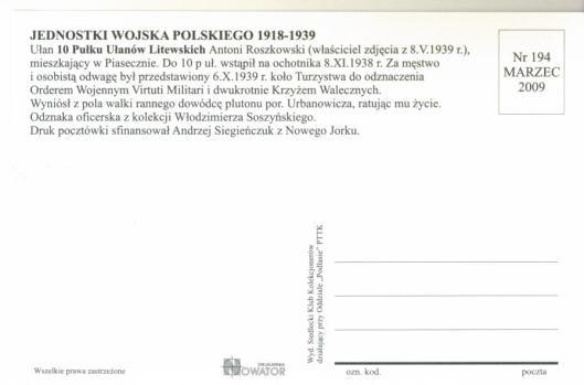 ulan-antoni-roszkowski-pocztowka-rewers